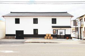 サクラカネヨ直売所の駅