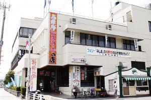 南薩地域物産館の駅