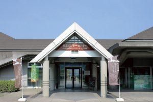 桜島まるごと案内の駅