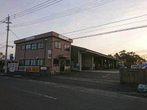 地域密着型自動車整備工場の駅
