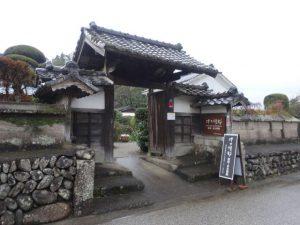 武家屋敷の美術館の駅