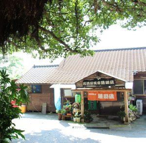 種子島お魚の駅