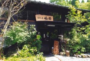 杜の樹齢の駅
